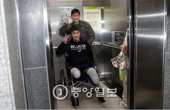 김정원 하재헌 하사.png