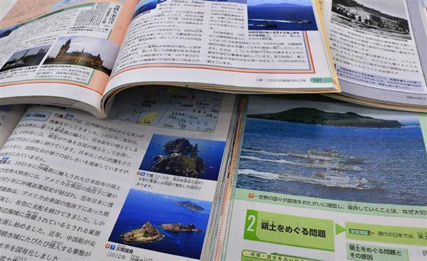 일본의 독도 교과서