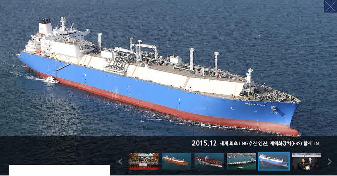 대우조선해양 선박