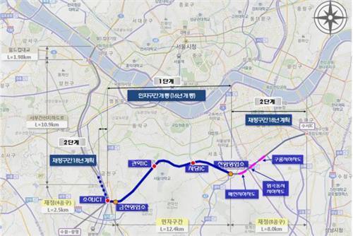 강남순환로 개통.jpg