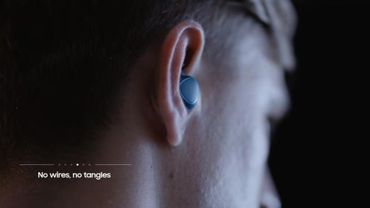 무선 이어폰