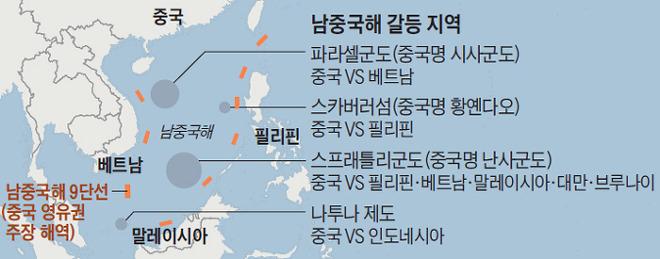 남중국해 분쟁 지역.jpg