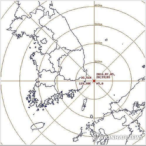 울산 규모 5.0 지진.jpg