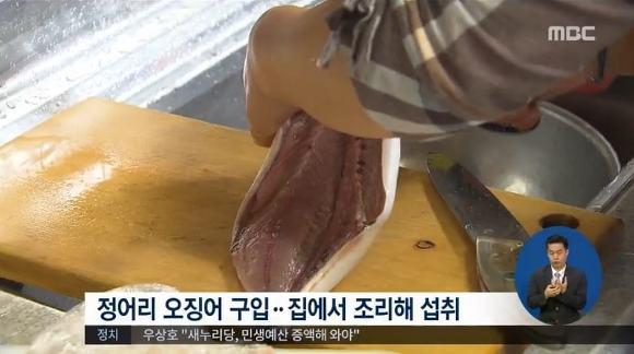 정어리와 오징어를 익혀 먹은 세번째 콜레라 환자