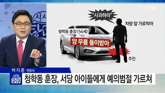 hoonjang2.jpg