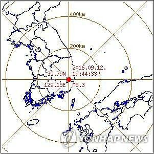 경주 남남서쪽 규모 5.1 지진 발생