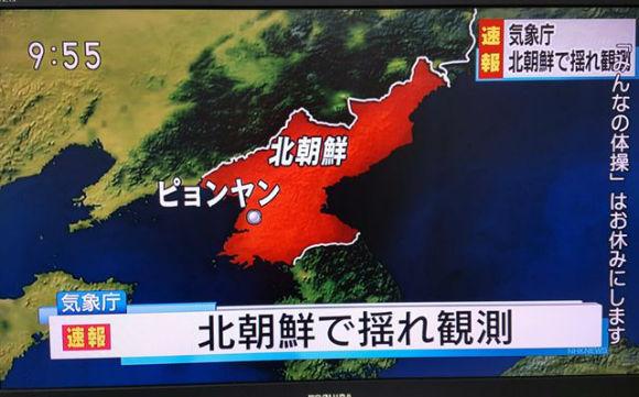 북한의 핵실험 가능성을 방송중인 NHK.jpg
