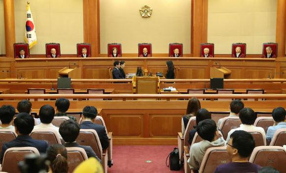사법시험 폐지 합헌