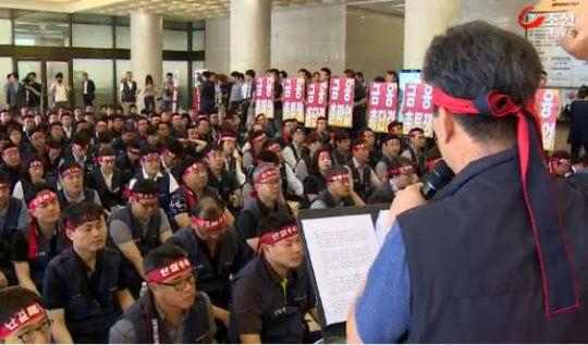 은행 파업