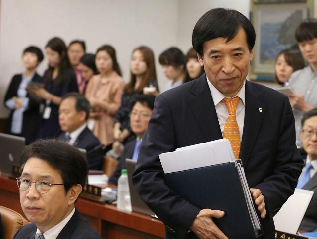 한국은행 이주열 총재
