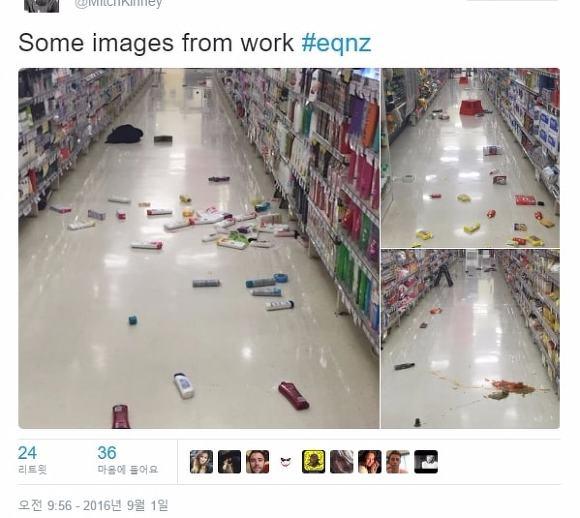 newzealand-earthquake2.jpg