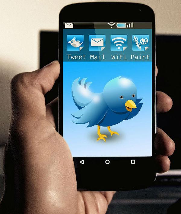 트위터 매각 임박