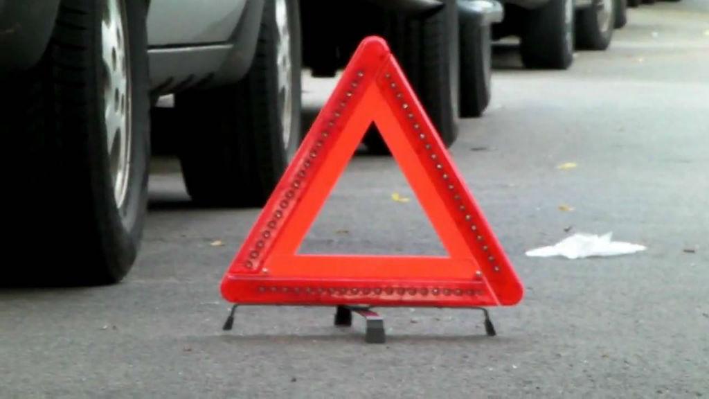 안전삼각대 설치
