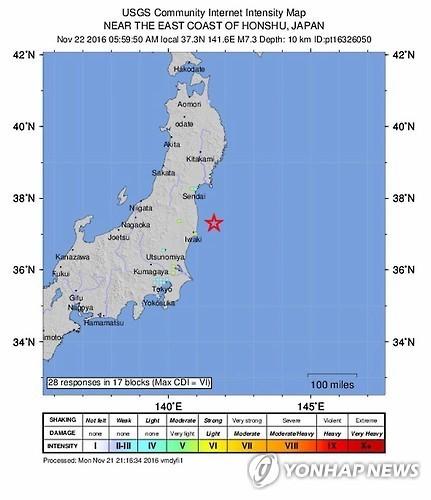 일본 규모 7.3 지진