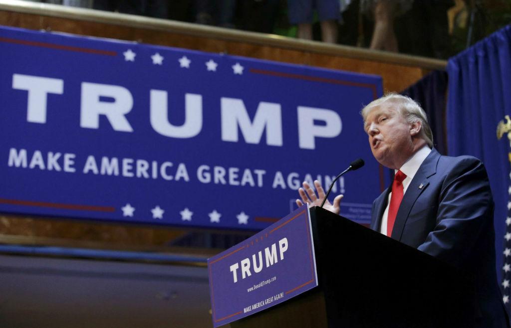 트럼프 미국 대선 승리