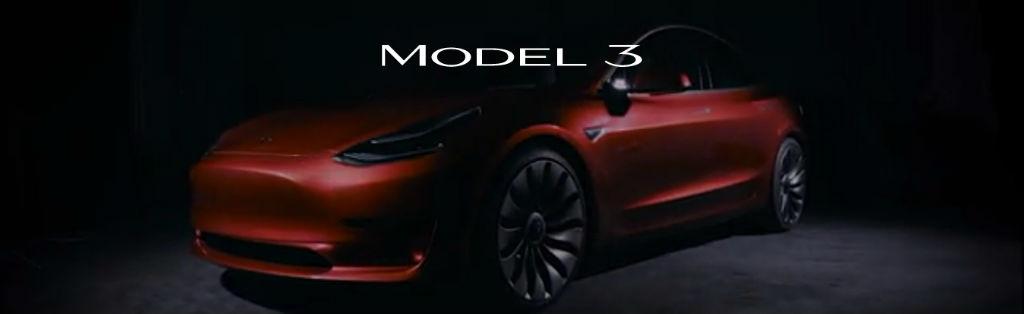 테슬라 모델3
